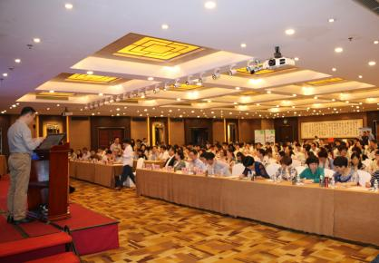 医院文化建设创新—医院协会2016年第二季度学术活动举办