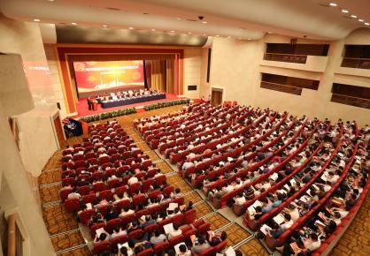 第三次会员代表大会隆重召开